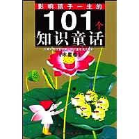 http://ec4.images-amazon.com/images/I/51LIJRsOnVL._AA200_.jpg