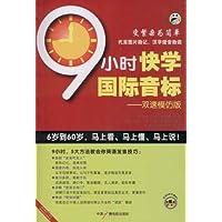 http://ec4.images-amazon.com/images/I/51LIdBYkKYL._AA200_.jpg