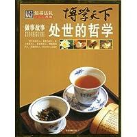 http://ec4.images-amazon.com/images/I/51LJBlqntCL._AA200_.jpg