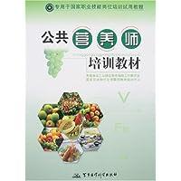 http://ec4.images-amazon.com/images/I/51LJEEijo%2BL._AA200_.jpg