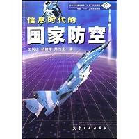http://ec4.images-amazon.com/images/I/51LJNMFI6yL._AA200_.jpg