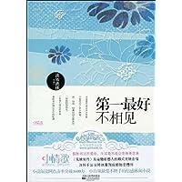 http://ec4.images-amazon.com/images/I/51LKG2V7NcL._AA200_.jpg