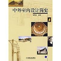 http://ec4.images-amazon.com/images/I/51LKhz4u46L._AA200_.jpg