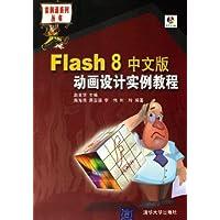 http://ec4.images-amazon.com/images/I/51LKoFjeIXL._AA200_.jpg