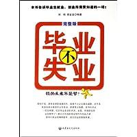 http://ec4.images-amazon.com/images/I/51LKrgG2IJL._AA200_.jpg