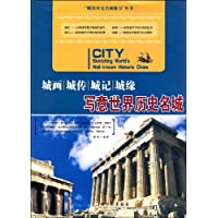 http://ec4.images-amazon.com/images/I/51LKtXUkTNL._AA200_.jpg