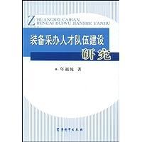 http://ec4.images-amazon.com/images/I/51LLGOmjMjL._AA200_.jpg