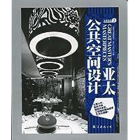 http://ec4.images-amazon.com/images/I/51LM2ku2R4L._AA200_.jpg