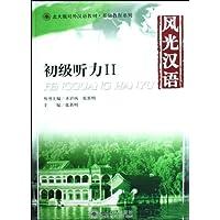 http://ec4.images-amazon.com/images/I/51LMPmgFfVL._AA200_.jpg