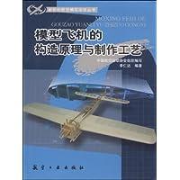 http://ec4.images-amazon.com/images/I/51LMU09jMaL._AA200_.jpg