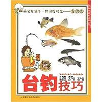 http://ec4.images-amazon.com/images/I/51LNhUxJYgL._AA200_.jpg