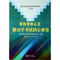 http://ec4.images-amazon.com/images/I/51LO9pVKLFL._AA200_.jpg