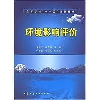 http://ec4.images-amazon.com/images/I/51LOFgr48hL._AA200_.jpg