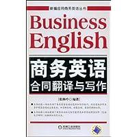 http://ec4.images-amazon.com/images/I/51LObZgBeIL._AA200_.jpg