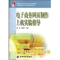 http://ec4.images-amazon.com/images/I/51LPZW3wrLL._AA200_.jpg