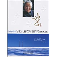 http://ec4.images-amazon.com/images/I/51LPlU7WF1L._AA200_.jpg
