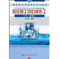 http://ec4.images-amazon.com/images/I/51LPsBD4jBL._AA200_.jpg
