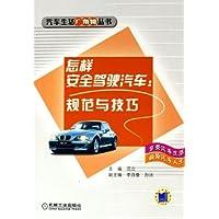 http://ec4.images-amazon.com/images/I/51LPtPH3CCL._AA200_.jpg
