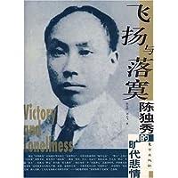 http://ec4.images-amazon.com/images/I/51LQbJTiLBL._AA200_.jpg