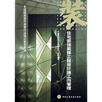 http://ec4.images-amazon.com/images/I/51LRM1XXPpL._AA200_.jpg
