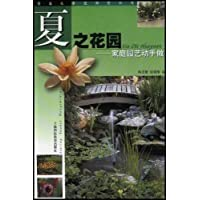 http://ec4.images-amazon.com/images/I/51LS3UD9KpL._AA200_.jpg