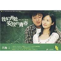 http://ec4.images-amazon.com/images/I/51LS66-U1kL._AA200_.jpg