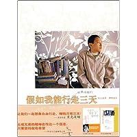 http://ec4.images-amazon.com/images/I/51LSYmPRDsL._AA200_.jpg