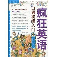 http://ec4.images-amazon.com/images/I/51LSc91T7%2BL._AA200_.jpg