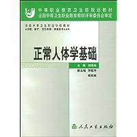 http://ec4.images-amazon.com/images/I/51LSypdQp8L._AA200_.jpg