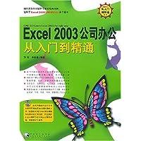 http://ec4.images-amazon.com/images/I/51LTFzJw9jL._AA200_.jpg