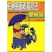 http://ec4.images-amazon.com/images/I/51LTIAD29gL._AA200_.jpg