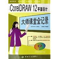 http://ec4.images-amazon.com/images/I/51LTTa1LoWL._AA200_.jpg
