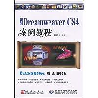 http://ec4.images-amazon.com/images/I/51LThrp8WvL._AA200_.jpg