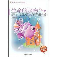 http://ec4.images-amazon.com/images/I/51LTii4LGDL._AA200_.jpg
