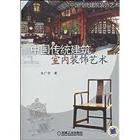 http://ec4.images-amazon.com/images/I/51LVNM30y1L._AA200_.jpg