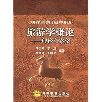 http://ec4.images-amazon.com/images/I/51LVqRNzr0L._AA200_.jpg