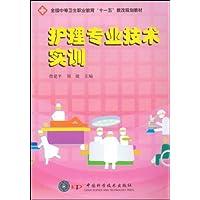 http://ec4.images-amazon.com/images/I/51LWQMrilqL._AA200_.jpg