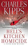 Book Cover for Hell's Kitchen Homicide (Conor Bard Mysteries)