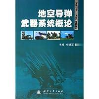 http://ec4.images-amazon.com/images/I/51LXLDmQPgL._AA200_.jpg
