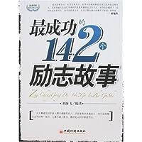 http://ec4.images-amazon.com/images/I/51LXNlK%2BtfL._AA200_.jpg