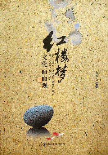 中国梦画画 素描