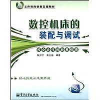 http://ec4.images-amazon.com/images/I/51LYPobLJ3L._AA200_.jpg