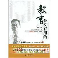 http://ec4.images-amazon.com/images/I/51LYnEP88kL._AA200_.jpg