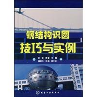 http://ec4.images-amazon.com/images/I/51La25xGddL._AA200_.jpg