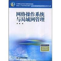 http://ec4.images-amazon.com/images/I/51La2929CXL._AA200_.jpg