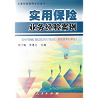 http://ec4.images-amazon.com/images/I/51La8QbngtL._AA200_.jpg