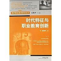 http://ec4.images-amazon.com/images/I/51La8qjyxbL._AA200_.jpg