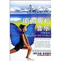 http://ec4.images-amazon.com/images/I/51La9zn3YYL._AA200_.jpg