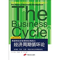 http://ec4.images-amazon.com/images/I/51LaJcGmGeL._AA200_.jpg