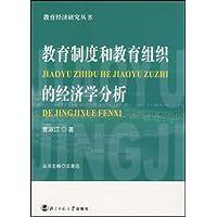 http://ec4.images-amazon.com/images/I/51LaSCn5Q-L._AA200_.jpg